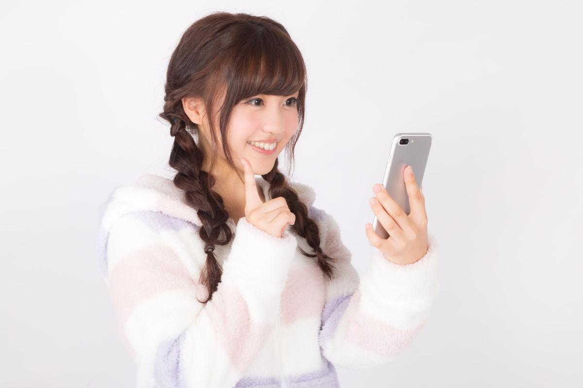 f:id:yuhki_kun:20200611105324j:plain