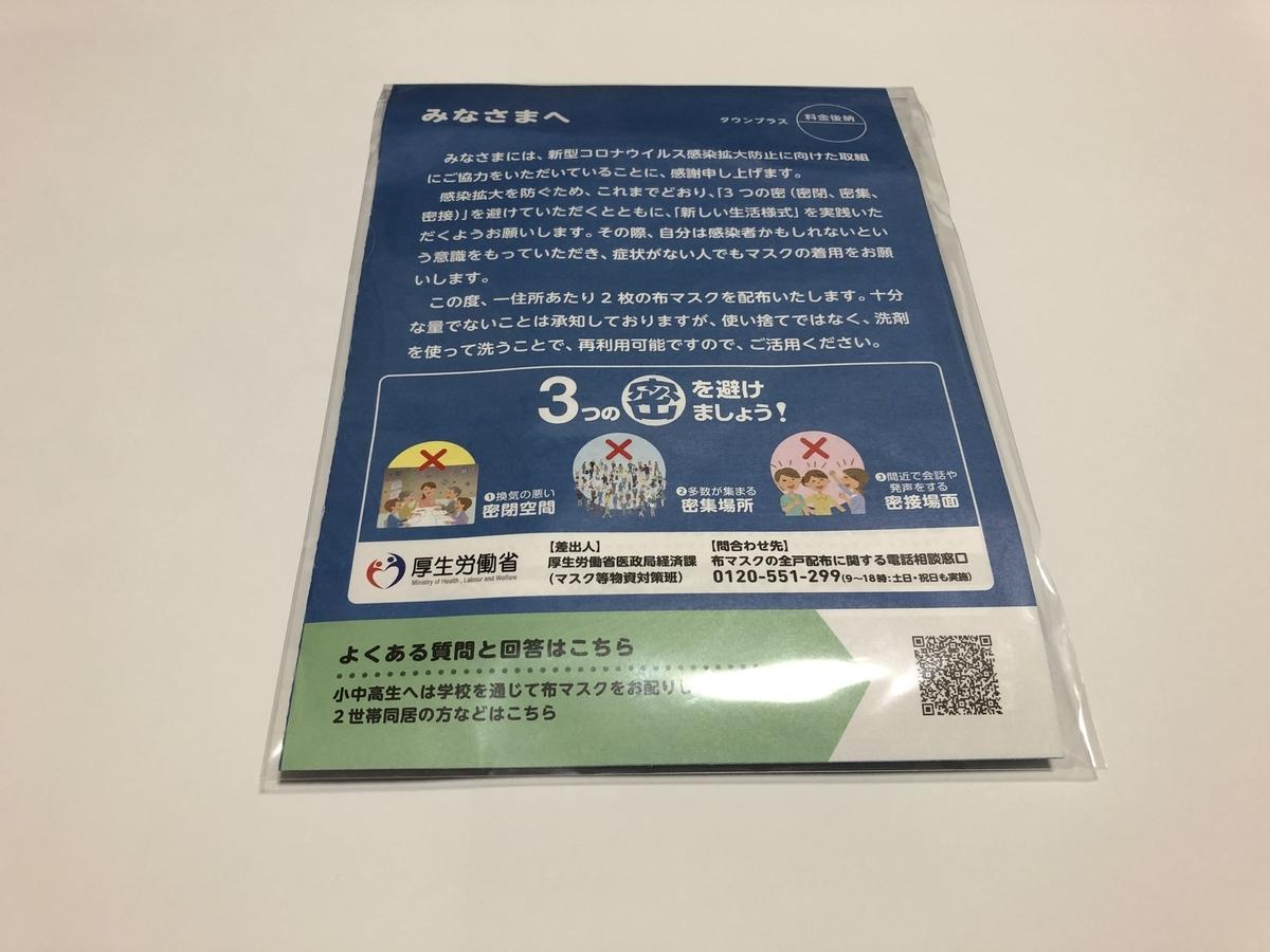 f:id:yuhki_kun:20200611155712j:plain