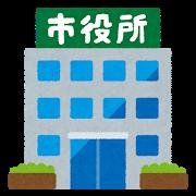 f:id:yuhki_kun:20200623121421p:plain