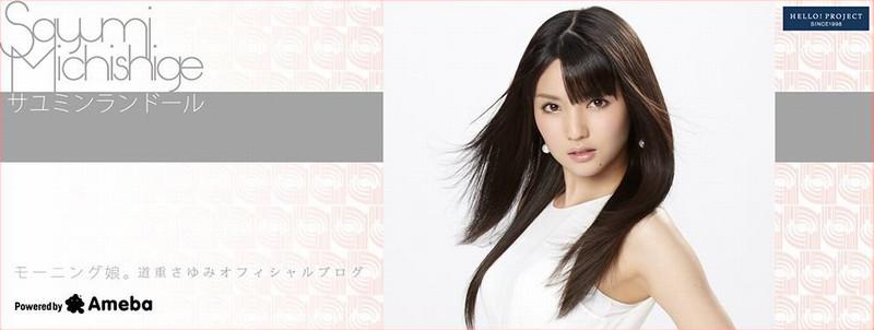 f:id:yuho68:20180812205245j:plain