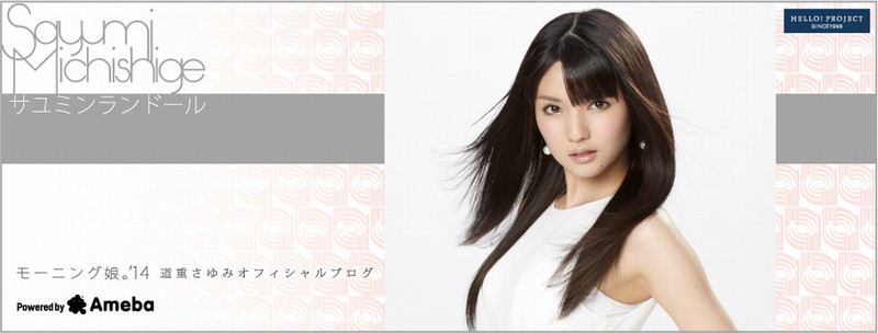 f:id:yuho68:20180812205248j:plain