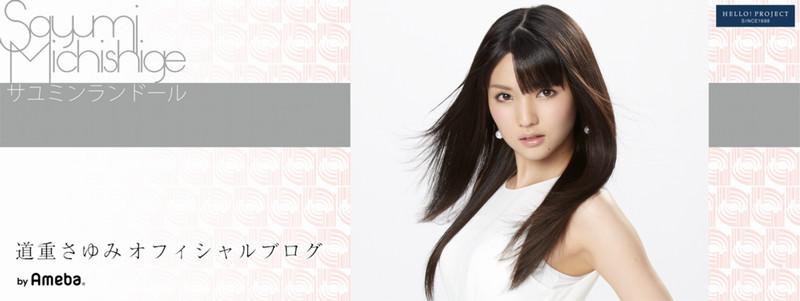f:id:yuho68:20180812205252j:plain