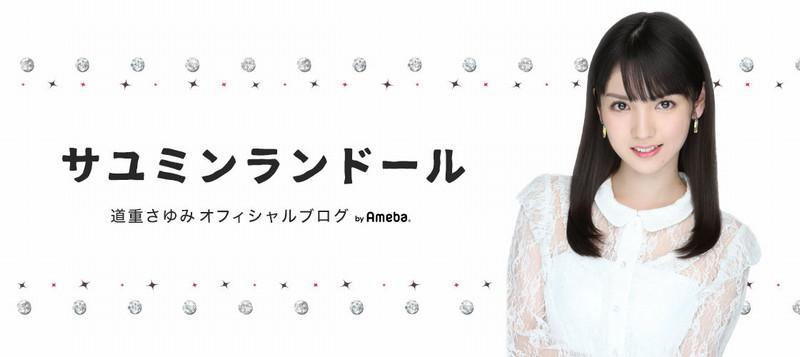 f:id:yuho68:20180812205256j:plain