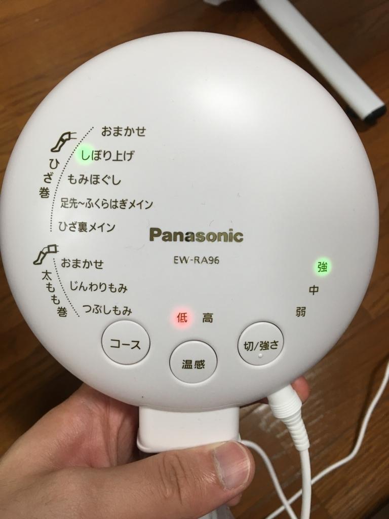 f:id:yuhom:20180624214914j:plain