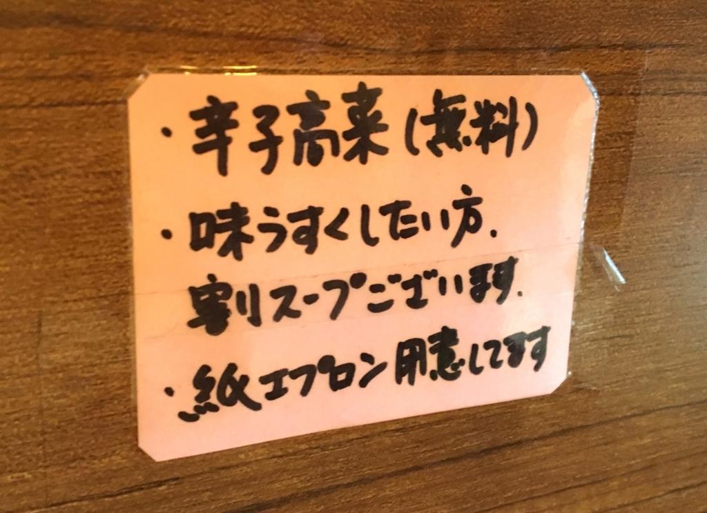 f:id:yuhom:20180719130303j:plain