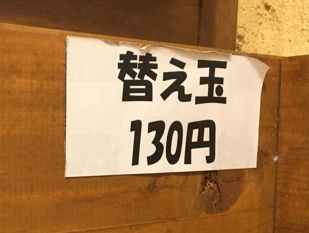 f:id:yuhom:20180727214614j:plain