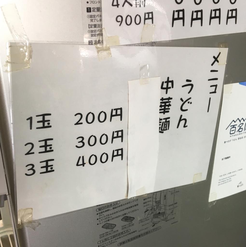 f:id:yuhom:20180729002040j:plain