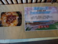 旧笠井邸 展示物