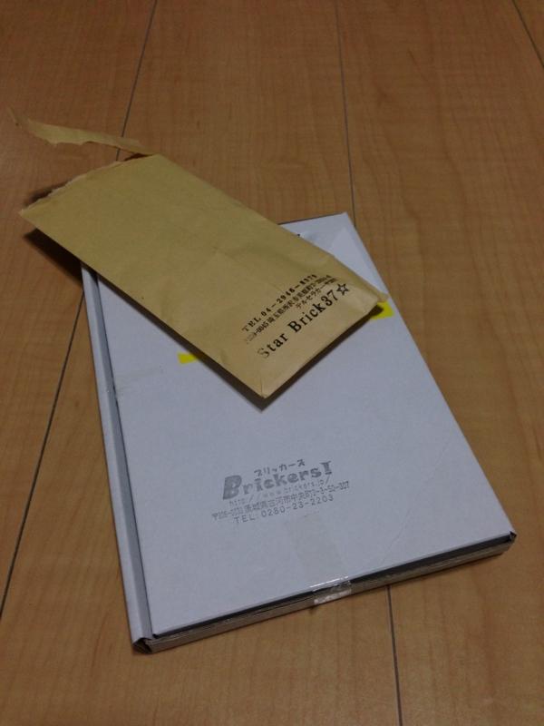 f:id:yuhukichi:20121013234249j:plain