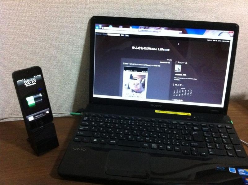 f:id:yuhukichi:20121014001851j:plain