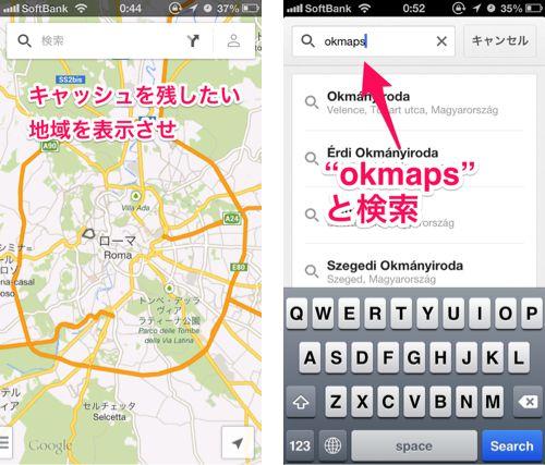 f:id:yuhukichi:20130718012522j:plain