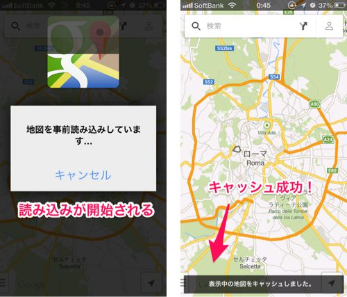 f:id:yuhukichi:20130718012525j:plain