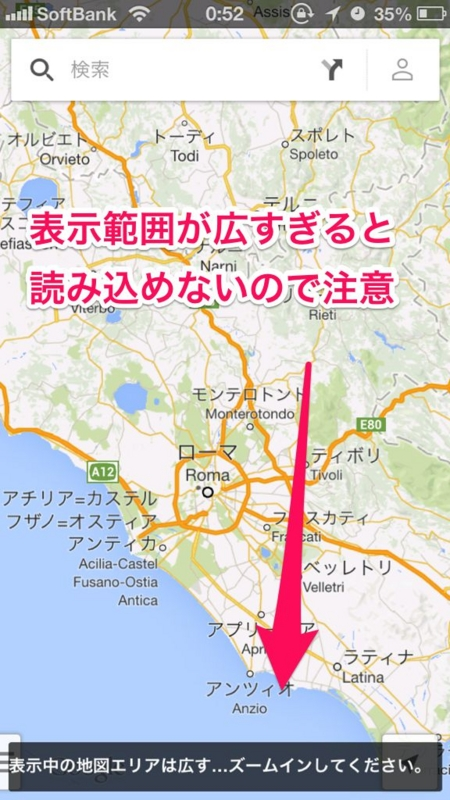 f:id:yuhukichi:20130718012535j:plain