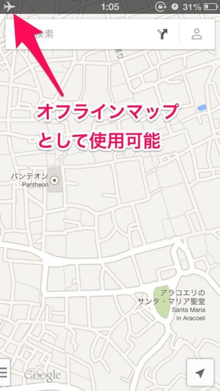 f:id:yuhukichi:20130718013537j:plain