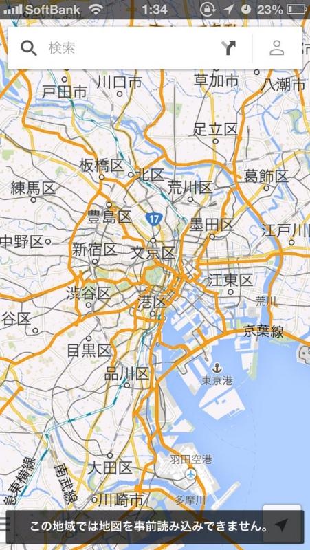 f:id:yuhukichi:20130718014944j:plain