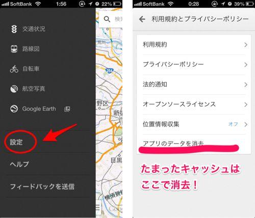f:id:yuhukichi:20130718020023j:plain
