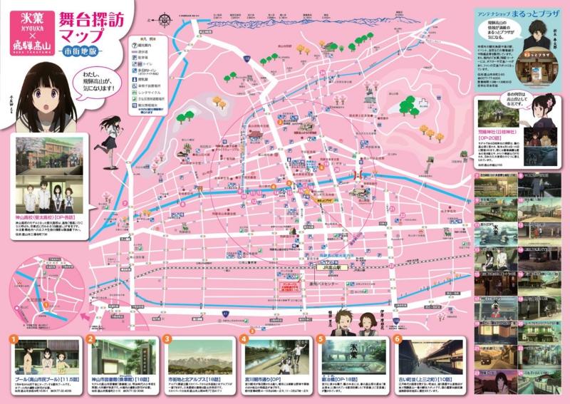 f:id:yuhukichi:20130801225254j:plain