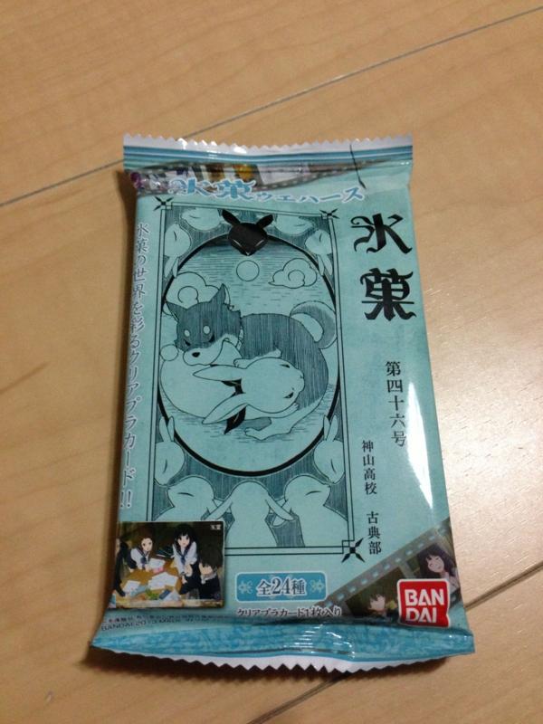 f:id:yuhukichi:20130821213917j:plain