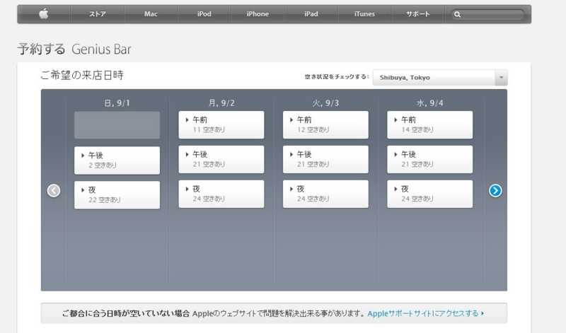 f:id:yuhukichi:20130901160329j:plain