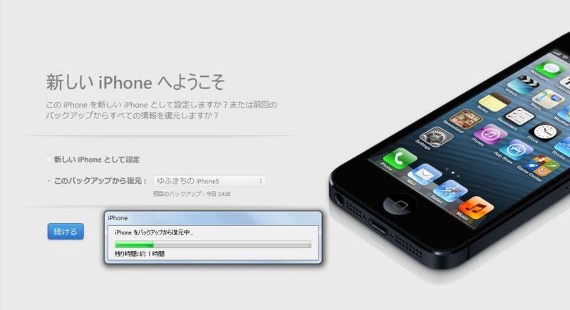 f:id:yuhukichi:20130901162708j:plain