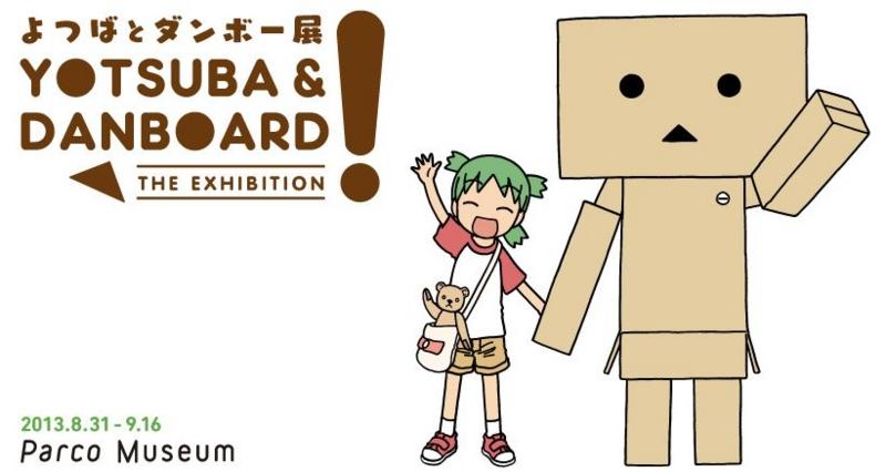 f:id:yuhukichi:20130905234128j:plain
