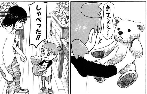 f:id:yuhukichi:20130905234544j:plain
