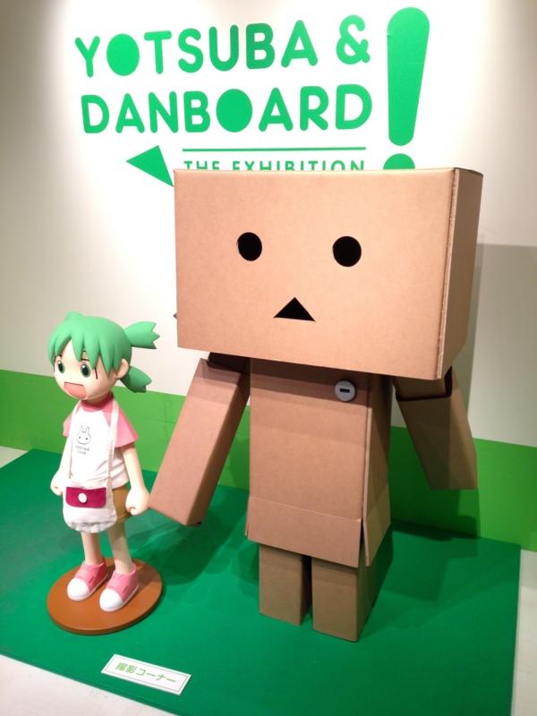 f:id:yuhukichi:20130905234638j:plain