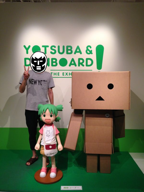 f:id:yuhukichi:20130905234727j:plain
