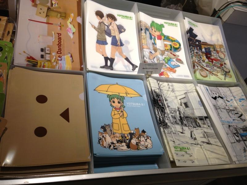 f:id:yuhukichi:20130905234921j:plain