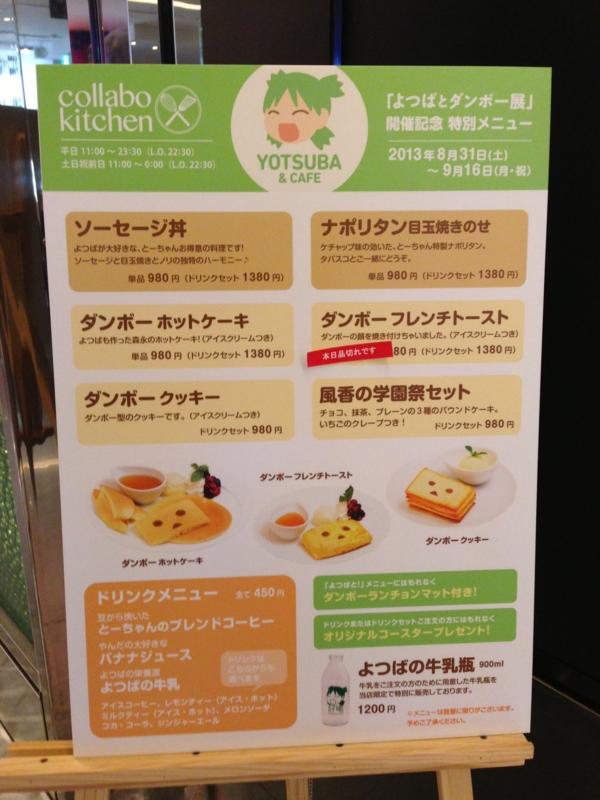 f:id:yuhukichi:20130905235456j:plain