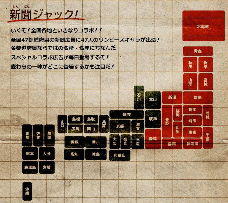 f:id:yuhukichi:20131110110124j:plain