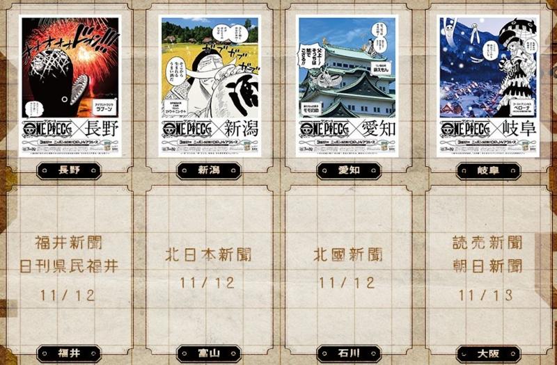f:id:yuhukichi:20131110114436j:plain