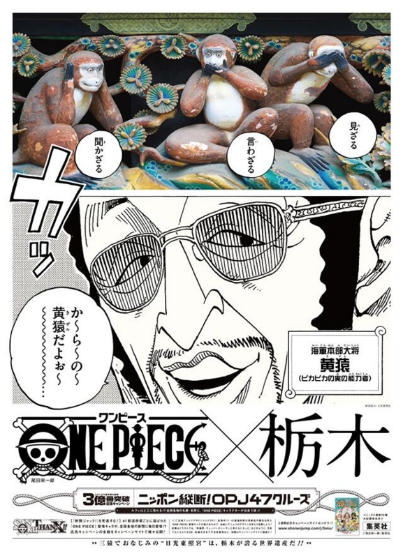 f:id:yuhukichi:20131110114721j:plain