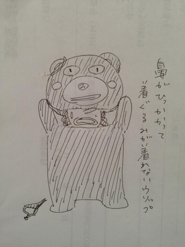 f:id:yuhukichi:20131110122602j:plain