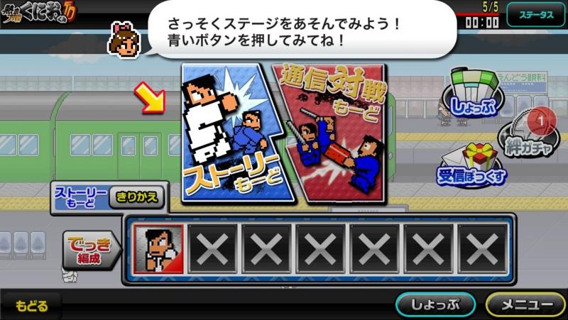 f:id:yuhukichi:20140120231447j:plain