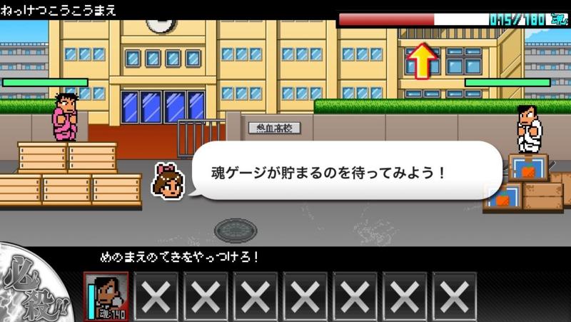 f:id:yuhukichi:20140120231448j:plain
