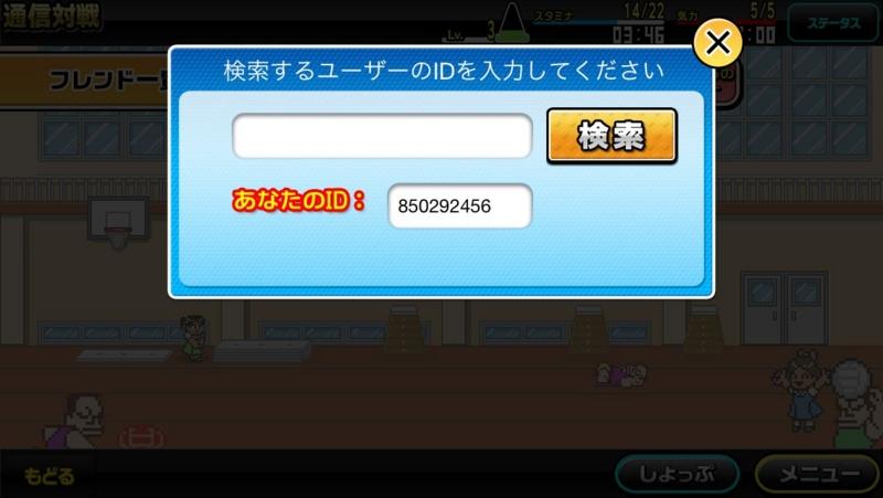 f:id:yuhukichi:20140120233728j:plain