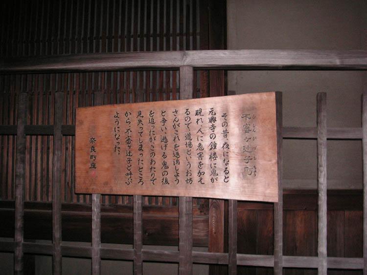 f:id:yuhuta:20080502033619j:image:w180