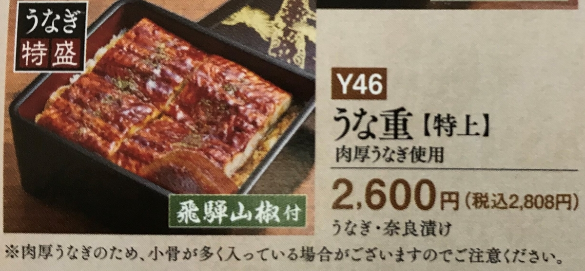 f:id:yui-iwamoto:20210813090622j:plain