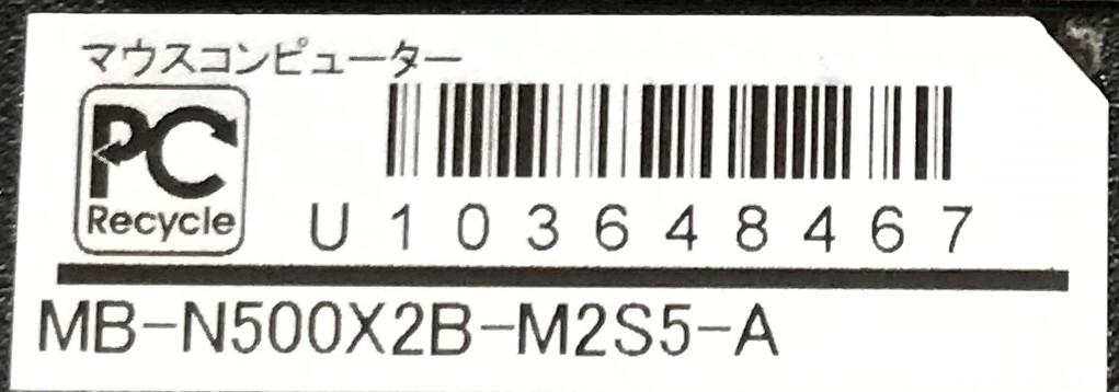 f:id:yui-iwamoto:20210927065248j:plain