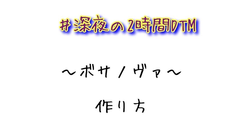 f:id:yui-kicca:20180519100752j:plain