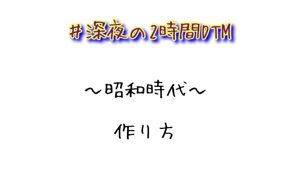 f:id:yui-kicca:20180519101810j:plain