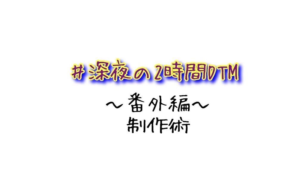 f:id:yui-kicca:20180529182017j:plain