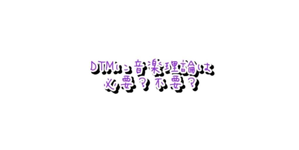 f:id:yui-kicca:20180702173309j:plain