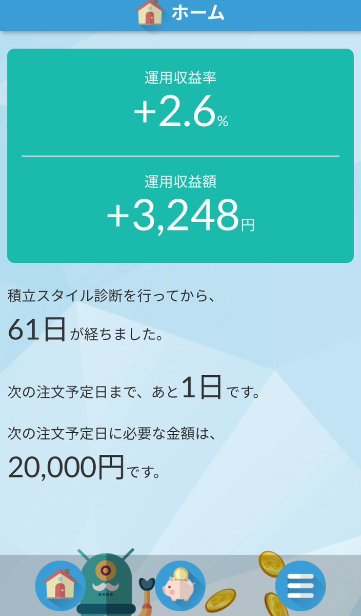 f:id:yui-papa1214:20190920221247j:plain