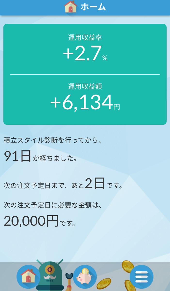 f:id:yui-papa1214:20191020190042j:plain