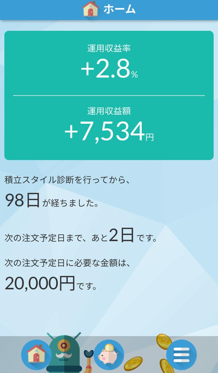f:id:yui-papa1214:20191027172033j:plain