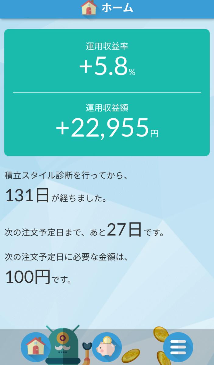 f:id:yui-papa1214:20191201163434j:plain