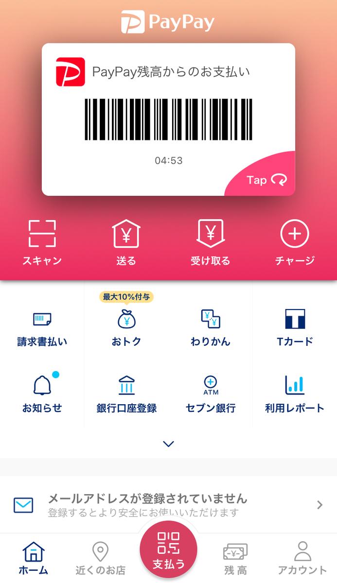 f:id:yui-papa1214:20191211142623j:plain