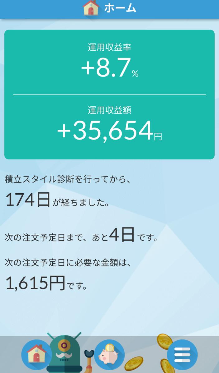 f:id:yui-papa1214:20200111150306j:plain